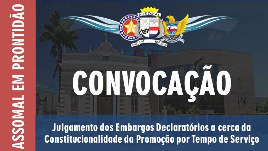 Convocação - Julgamento dos Embargos Declaratórios a cerca da Constitucionalidade da Promoção por Tempo de Serviço