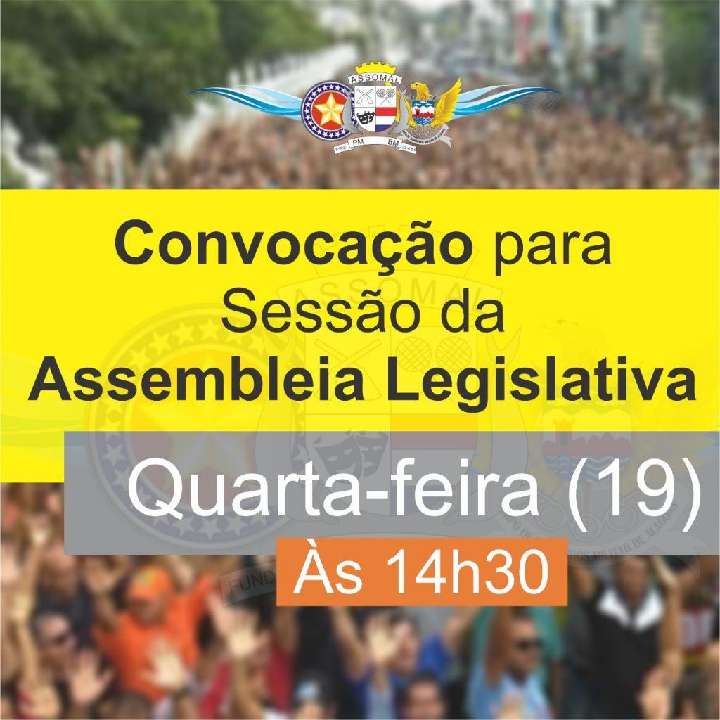 Movimento Unificado dos Militares de Alagoas convoca categoria para participar da última sessão do ano da Assembleia Legislativa nesta quarta (19) às 14h30