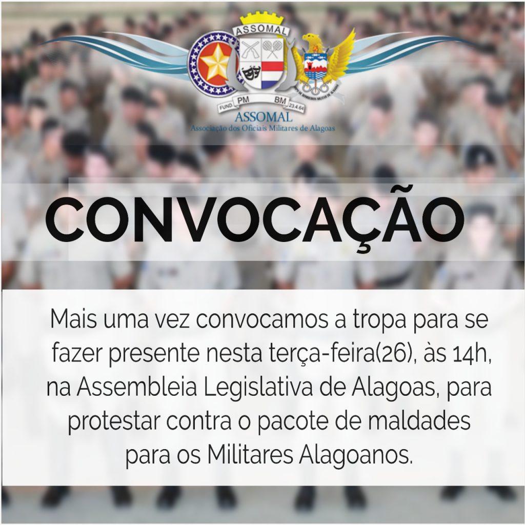 """Neste Carnaval quem pode """"dançar"""" é o militar alagoano!"""
