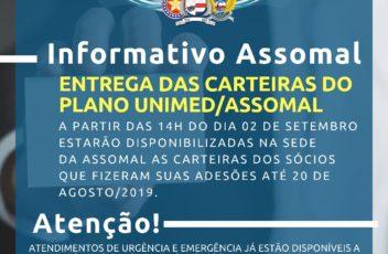 IMG-20190830-WA0047