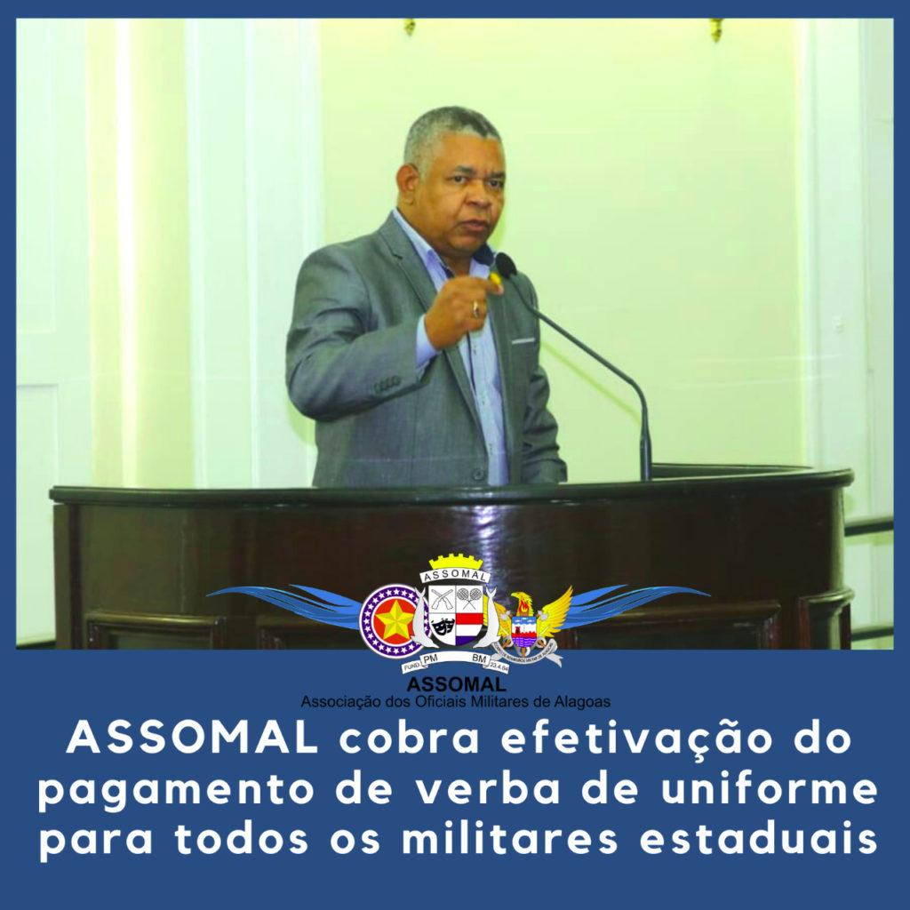 ASSOMAL cobra efetivação do pagamento de verba de uniforme para todos os militares estaduais